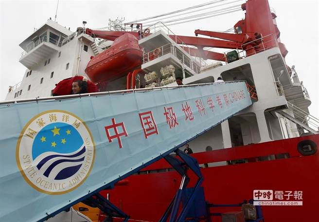 9月23日,工作人员将行李和设备从「雪龙」号搬上码头。新华社发。