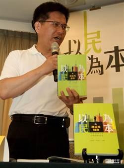 林佳龍推「創造性財政」 批胡美化帳面