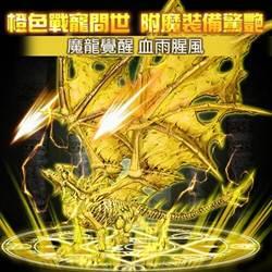 正夯手遊《神之刃》慶祝雙十大改版 「覺醒戰寵」「裝備附魔」新登場 玩法解密