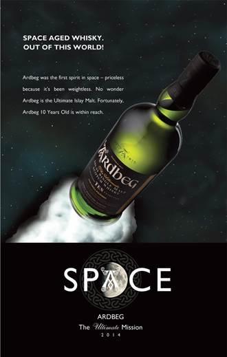 太空漫遊1千天 威士忌回地球了