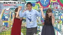 日本男諧星 當眾騷擾小嶋陽菜、白石麻衣