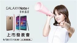 除了iPhone 6 Plus,你還有Samsung Galaxy Note 4,開箱影片亮相!
