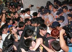 香港占中 太陽花學運成員跨海聲援發生衝突