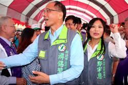 鄭宇恩競選總部成立 盼衝進議會
