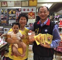 台南嬰兒之家愛心護照 開基天后祖廟響應