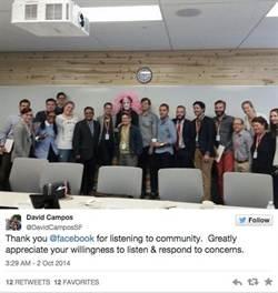 Facebook向LGBT族群道歉並承諾改進實名制政策