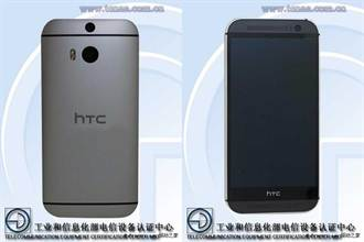 HTC雙重曝光新機M8 Eye 雙鏡頭更強大