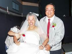 相隔一甲子的婚禮 不老節披婚紗圓夢