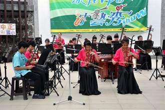 中正國小國樂團 社教館演出