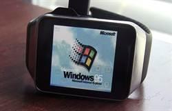 Windows 95復活!三星智慧手錶竟然可以用?