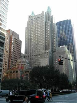 陸買下紐約旅館地標華爾道夫酒店