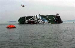 韓國公佈歲月號沉船調查結果