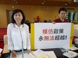 議員抨擊林佳龍政見 林總部:遺憾