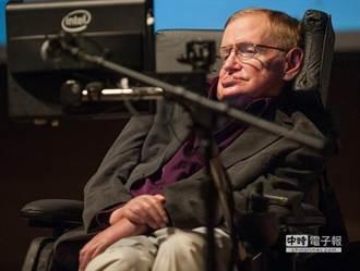 霍金為什麼沒有獲得諾貝爾獎?