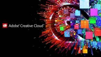 Adobe Creative Cloud發布13項重大更新
