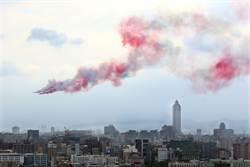 國慶預演 雷虎小組在天空劃出鮮豔色彩