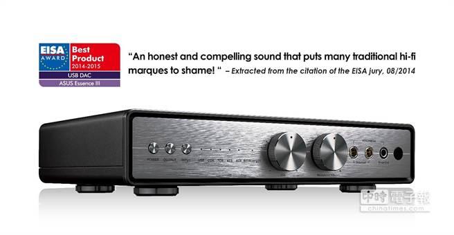 Essence III前級/USB DAC/耳擴一體機,榮獲歐洲影音協會EISA  2014-2015年度大獎。(華碩提供)