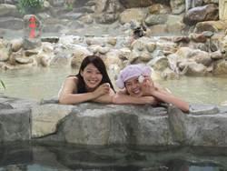 泰雅渡假村及奧萬大 國慶連假有優惠