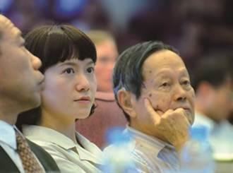 92歲楊振寧:我和翁帆不宜要孩子