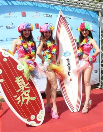 國際風箏衝浪賽下周登場 11國玩家較勁