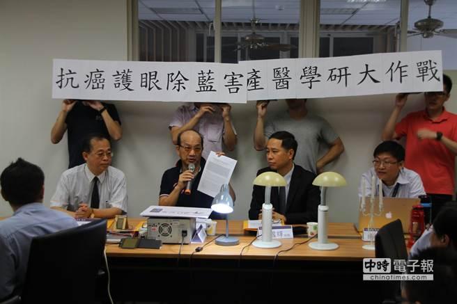 清大教授周卓煇(前排左2)9日與產學醫界共同舉辦論壇,發表對抗「藍害」的聲明。(徐養齡攝)