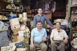 富山百年蒸籠 傳家四代「蒸的」老手藝