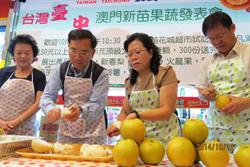 副市長蔡炳坤率團前往澳門行銷台中市優質食品