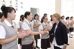 巴拿馬第一夫人羅蕾娜 參訪普台高中及普台國小