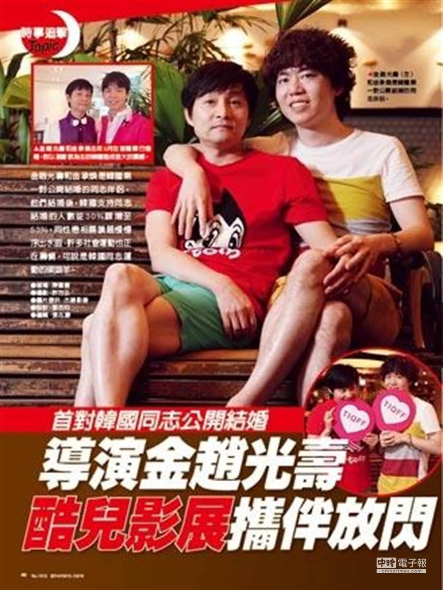 第一屆《台灣國際酷兒影展》(Taiwan International Queer Film Festival,簡稱TIQFF)日前完美落幕。(時周提供)
