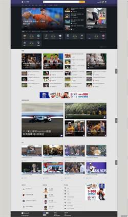 新版MSN網站上線 打造個人化專屬頁面