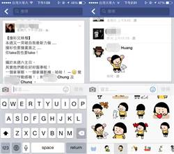 臉書新增留言貼圖功能 回訊更生動
