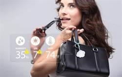 亞果元素 推出CliMate藍牙氣象感測器