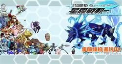快節奏的RPG戰鬥遊戲《流線系星際戰軌》預計11月初發行