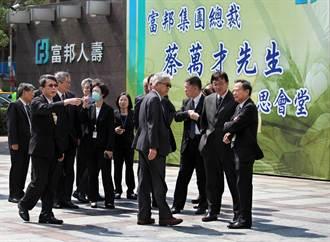 富邦總裁蔡萬才追思  14日起開放悼念