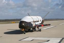 美極機密X-37B太空飛機將返地面