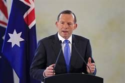 普丁敢來G20 澳總理:我要抱摔放倒他