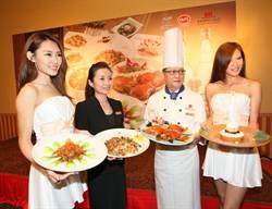 高梁入菜  養生宴每桌1萬