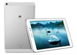 單手可持 華為MediaPad T1 8.0平板新上市