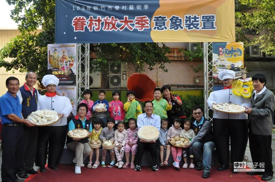 竹市文化局今天宣布,「新竹市眷村藝術季」活動將從19日登場。(黃筱珮攝)