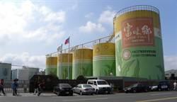 棉籽油事件被罰4.6億 富味鄉要提行政救濟