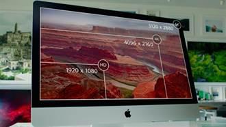 細膩之最 5K螢幕iMac絕美登場