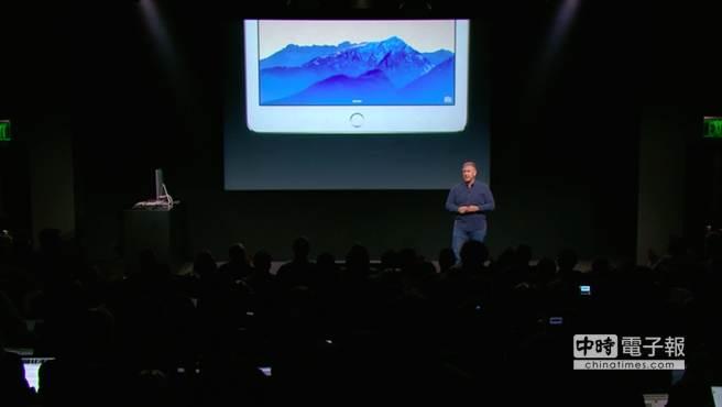 iPad Air 2搭載Touch ID指紋辨識。(圖/Apple)