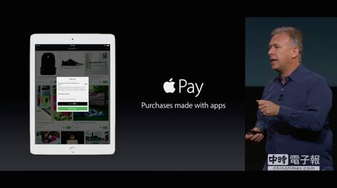 iPad Air 2支援Apple Pay。(圖/Apple)