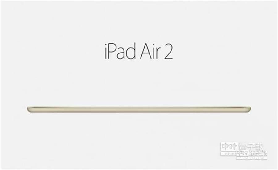 蘋果iPad Air 2相較於前一代幾種有哪些提升?帶你瞧仔細。(圖/Apple)