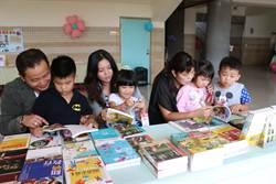 新北 表揚最愛閱讀學習家庭