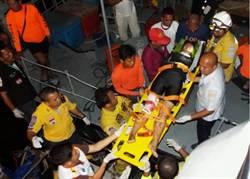 普吉島快艇撞漁船 45傷2失蹤