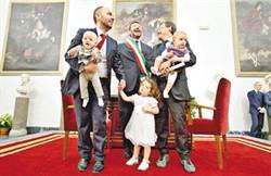 羅馬市長為16對同性伴侶證婚 被指違法