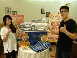 高雄大統百貨和平店周年慶 滿5千送7百