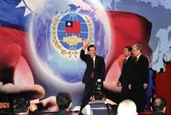 華僑節慶祝大會 馬總統讚揚僑胞