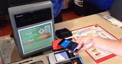 Apple Pay麥當勞店內實測 付款超迅速